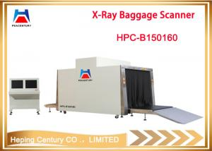 China X-ray baggage scanner x ray baggage scanner for airport luggage security checking on sale