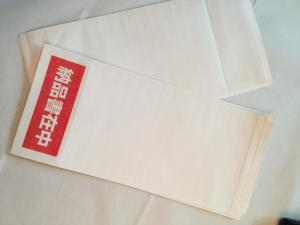 China Durable Packing List Envelopes ISO9001 Certification For Protecting Document on sale