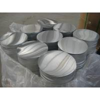 0.5mm to 3.0mm  1050 1060  Soft No Printing Aluminium Disc Mill Finished deep drawing for Kitchen Utensils