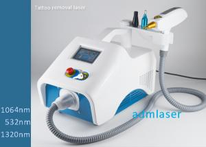 China Pulse Width 8ns 1000W Q Switch ND YAG Laser Machine on sale