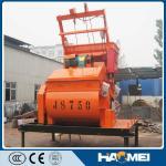 CE certification! Best Quality Low Price 160L Construction Concrete Mixer Mini Concrete Mixer