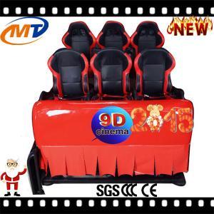 China high-class home cinema hydraulic/electric 5D cinema,7D cinema,9D cinema Xd cinema with motion chair on sale