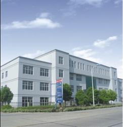 China Orchid Ivy Co,.LTD manufacturer