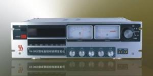 China YIHUA 3002 wireless FM Transmitter on sale