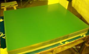 China ctcp basyprint on sale