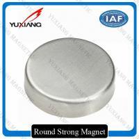 Nickel Round N52 Neodymium Disc Magnets , Powerful Neodymium Magnets High Coercively