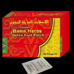 China Detox Foot Patch Leyuan Bama Herbs For Relieve Inflammation on sale