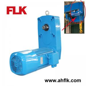 Quality ABM standard shaft mounted helical gear motors for sale