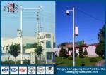 China Hot Dip Galvanized Cctv Camera Poles , 1 - 10 m Height Security Camera Pole wholesale