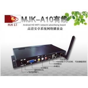 China HD network Media Player Box WMA Pro AAC Audio , ARM Based Multimedia Processor on sale