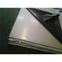 4X8 304 Stainless Steel Sheet Metal Bright Annealed Customized