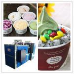機械、機械 50ml に 850ml を形作る自動高速ペーパー アイス クリームの茶コーヒー カップを形作る紙コップ