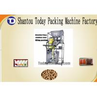 China Paint/Oil Weighing Filling Sealing Machine on sale