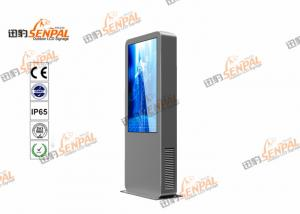 China All In One Digital Signage Totem , Elevator Signage Information LCD Display Screens on sale