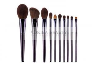 China Luxury Soft Vegan & Cruelty Free Synthetic Hair The Makeup Starter Basic 10 pcs Makeup Brush Cosmetic Brush Kit on sale