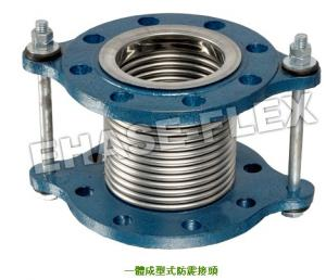 China Expansion Joint/ Flexible Joint on sale