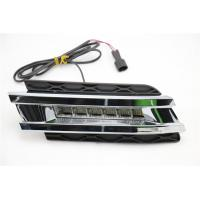 China High Lightness 6000K - 6500K CREE Auto Daytime Running Lights For Benz GL450 on sale