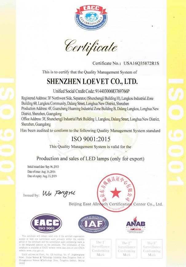 ISO9001 certificate for Shenzhen Loevet Co.,ltd LED Lighting