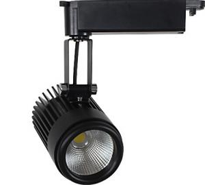 China Dimmable 35W LED Recessed Track Lighting With High Brightness on sale