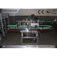 Juice Glass Bottle Labeler Machine PLC Control Label Application Equipment