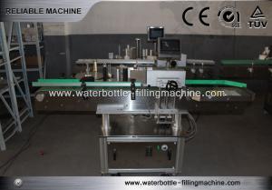 China Équipement d'application de label de contrôle de PLC de machine d'étiqueteur de bouteille en verre de jus on sale