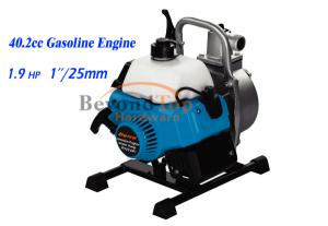 China small centtrifugal water pump on sale