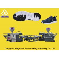 Rotary PVC Injection TPR Sole Making Machines For Women / Men Sports Shoes