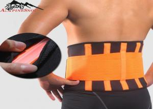 China High Permeability Net Cloth Lower Back Support Belt , Posture Back Brace Tummy Trimmer on sale