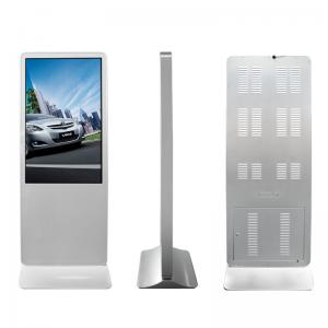 China Totem Tactile Touch Screen Payment Kiosk Digital Signage 42 Inch - 65 Inch on sale