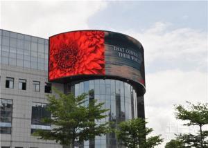China SMD P3.91 P4 P4.81 P5 P6 P8 P10 RGB LED Screen advertising High performance on sale