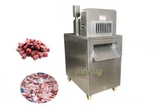 China 3KW  Meat Processing Machine Poultry Chicken Steak Cube Cutter on sale