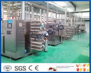China Fruit Juice Beverage Production Equipment With Beverage Filling Machine on sale