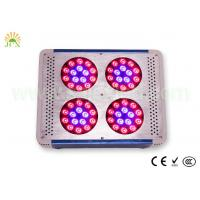 China Custom Dimmable Led Lights for Plant Grow on sale