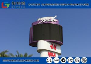 China Curved Or Special Structure Custom Led Signs RGB Full Color Video Signal Waterproof on sale
