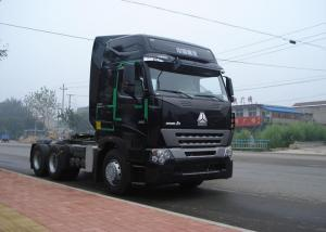 China High Efficiency SINOTRUK HOWO Tractor Truck A7 Heavy Duty Tractor Head on sale
