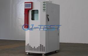 China Simulation Environment Alternate Temperature Humidity Test Chamber for Quality Control on sale