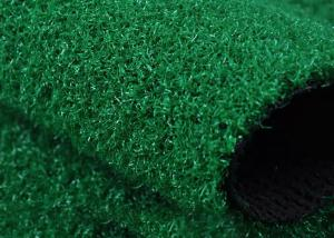 China Soft Synthetic Sports Turf on sale