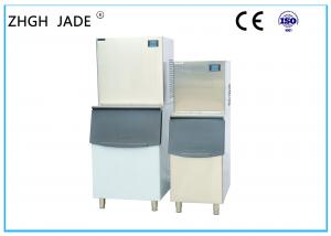 China Durable Water Cooled Ice Maker , Cafe Use Industrial Ice Making Machine on sale