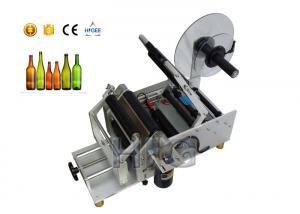 China Cosmetics Vial Hand Semi Automatic Labeling Machine , Milk Bottle Labeling Equipment on sale