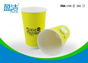 China Biodegradable 500ml Disposable Paper Cups Double Walled For Cold Drinking on sale