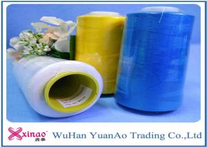 China Knitting / Sewing / Weaving TFO Yarn 100% Polyester Thread , Recycled Polyester Yarns on sale