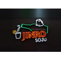 China Korean Famous Soju Brand Backboard Acrylic Achieve Complex Pattern Neon Sign on sale