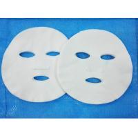 China 35 gsm Customized Facial Sheet Mask Safety Milk Facial Mask on sale