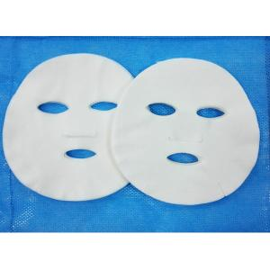 China 35 gsm Customized Facial Sheet Mask Safety Milk Facial Mask on sale