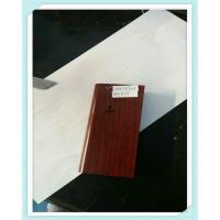 China 6063 T5/T6 Wood Aluminium Extruded Profiles Use Window Aluminum Profiles on sale