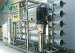 China Eco Friendly Commercial Reverse Osmosis Machine For Food Processing Factory wholesale