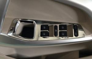 China CHERY Tiggo5 2014 Auto Interior Trim Parts , ABS Chrome Inner Handrest Cover on sale