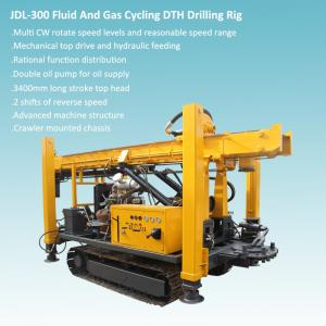 China High Efficiency Non-coring Water Well Drilling DTH Drilling Rig on sale