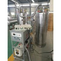 0.75KW Power Grey Color Model HDZK-600/60 LNG Low Temperature Thermal Insulation Gas Cylinder Vacuum Detecting Equipment