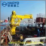 Specification 1t/7m 2t/7m 1t/18m Telescopic boom crane marine crane colour bule or gray